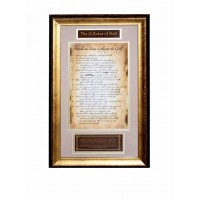 The original 13 rules of Golf, Framed by Steiner Sports Memorabilia (Last one)